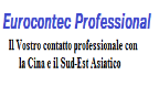 Eurocontec Professional (HK) LTD - PrestaShop freelancer Hong kong